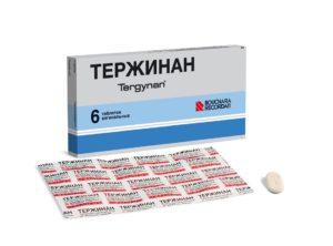 Уреаплазма у мужчин лечение препараты самые эффективные