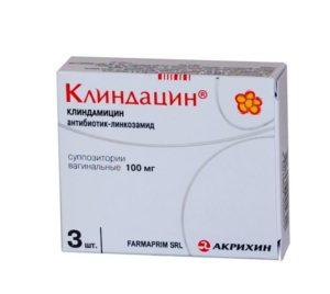 original_klindatsin_svechi_vaginalnye_100_mg_3_sht_www_piluli_ru_eapt207114
