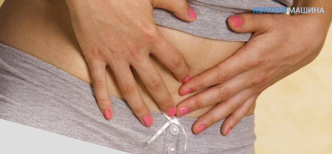 Симптомы и лечение заболевания невроз кишечника