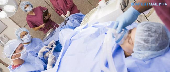 Что можно после полостной операции по гинекологии