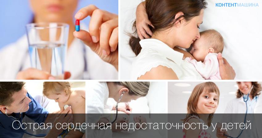 Где лечить болезни горла