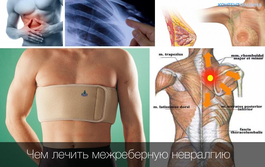 Болит под левой грудью: причины и