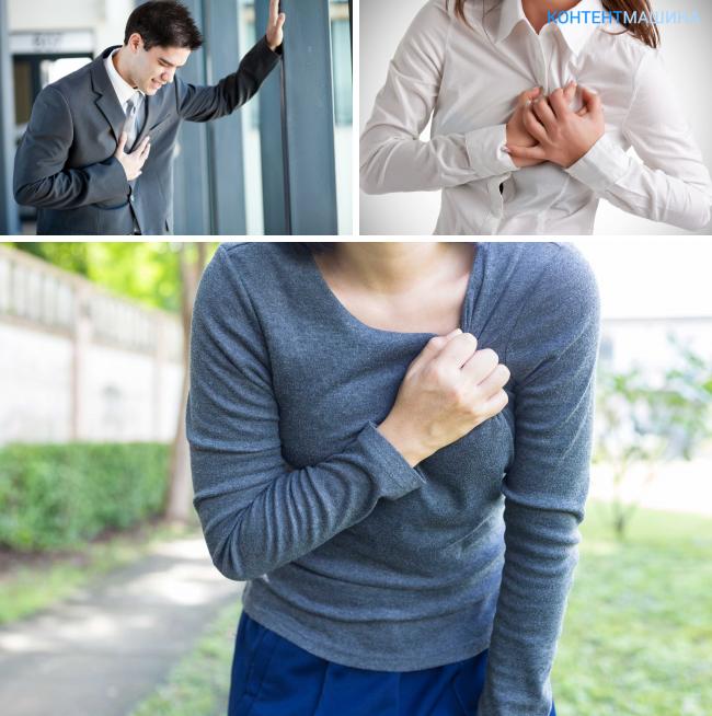 Как отличить межреберную невралгию от сердечной боли, рекомендации врачей?