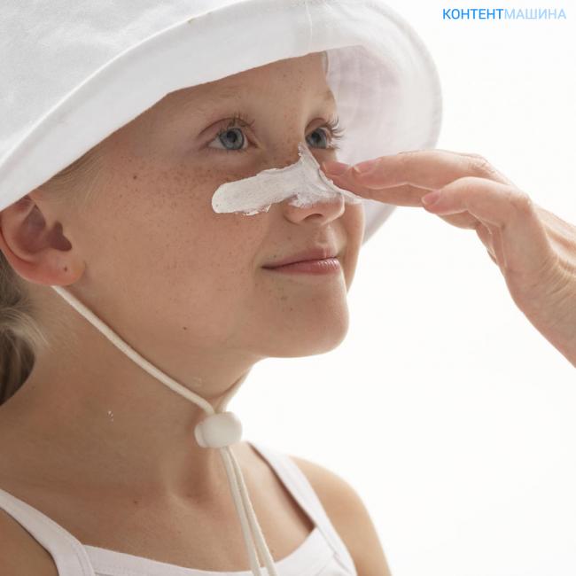 дерма крем от аллергии