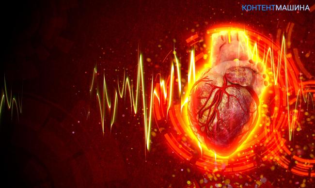 Мерцательная аритмия сердца и ее лечение народными средствами