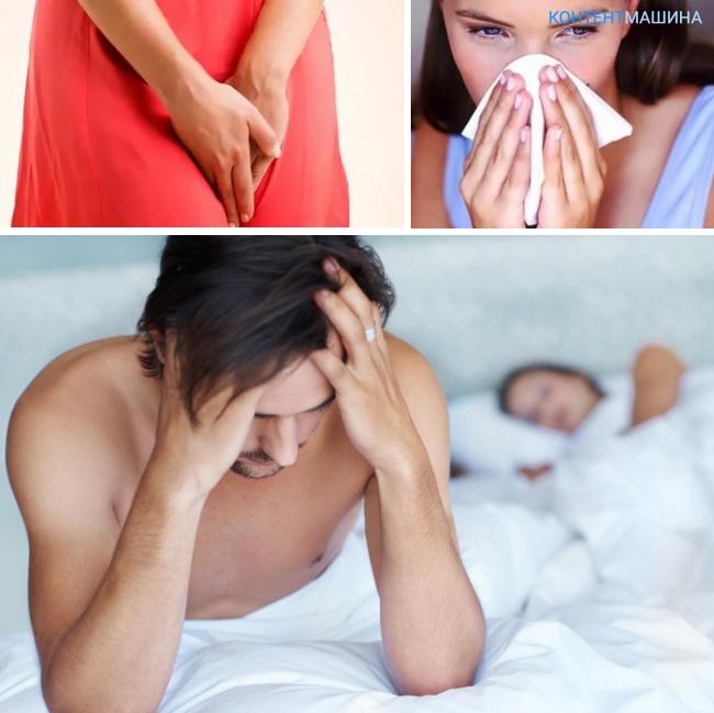 Как проявляется аллергия на презервативы и что делать в этом случае?