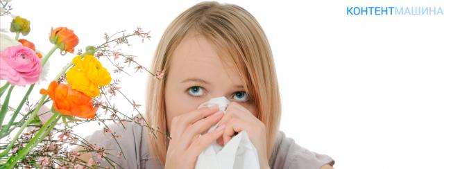 Аллергический ринит при беременности: чем лечиться при заболевании