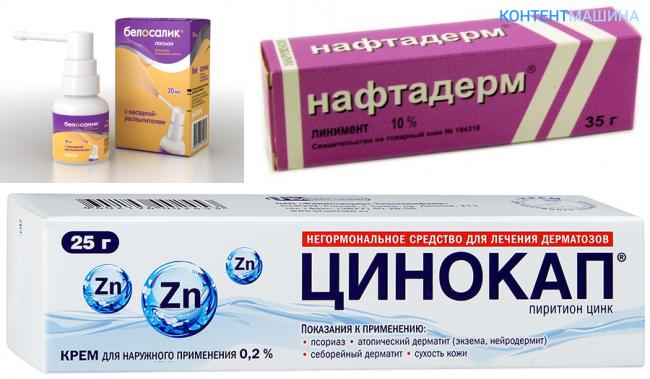 Эффективные препараты для лечения псориаза волосистой части головы