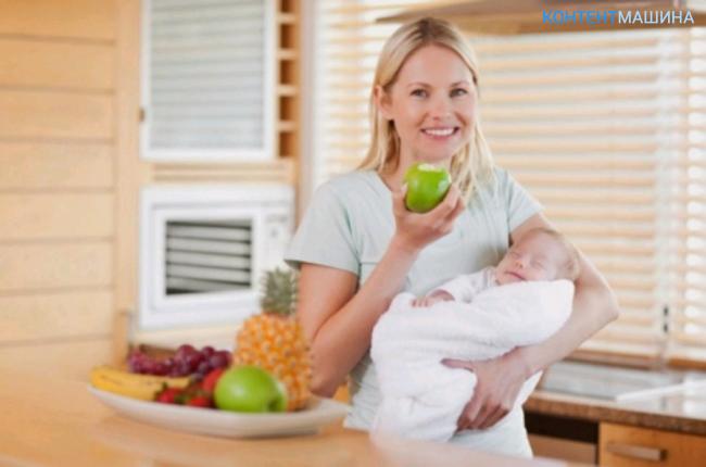 Диета для кормящих мам или как похудеть после родов