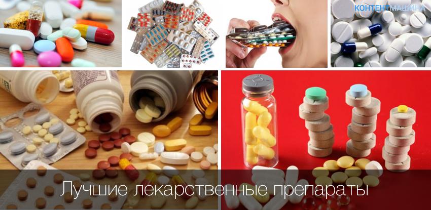 жидкие лекарственные формы фармакология серьезных загрязнениях него