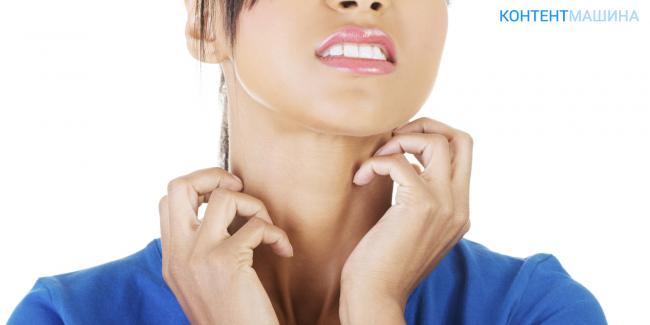 Кожный зуд: причины и лечение боли кожи на ногах, спине и по всему ...
