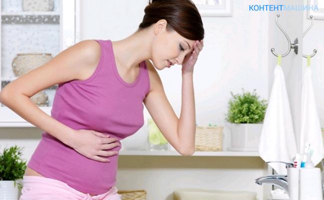 Гестационный пиелонефрит при беременности: первые симптомы и лечение