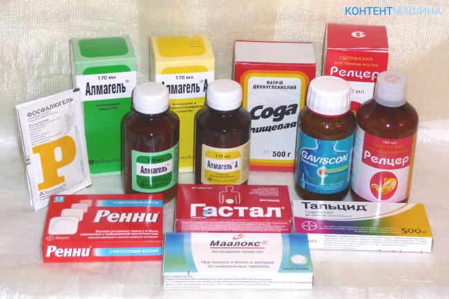 Лечение гастрита без лекарств